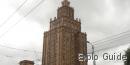 Academy of Science soviet skyscraper, Zinātņu Akadēmija, Riga