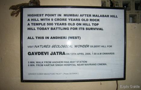 Gilbert Hill, Andheri, Mumbai