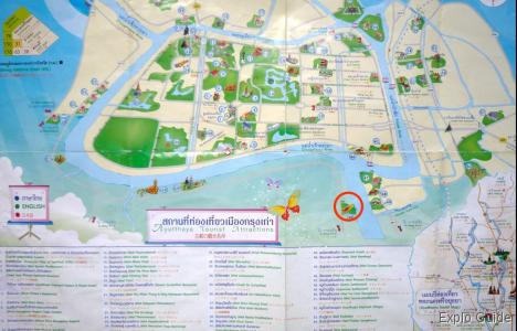 Portuguese settlement, Ayutthaya